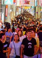 【関西の議論】地震被災地でも大阪は韓国人の旅行先1位「安くて近くておいしい」