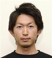カヌー鈴木選手を書類送検 石川県警 禁止薬物混入で業務妨害