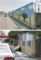 【大阪北部地震】通学路の安全を一斉点検 高槻市、危険ブロック塀事故を機に