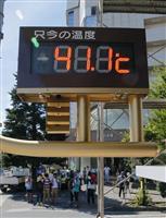 【ソウルからヨボセヨ】「猛暑」ではなまぬるい 韓国の「暴炎」がふさわしい