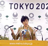 【小池知事定例会見録】全国知事会で意見反映「東京はお金持ちですね、という主張は妥当でな…