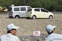 「桜島大噴火」想定し検証 軽石や灰で災害車両立ち往生も
