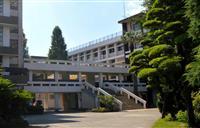 【自慢させろ!わが高校】鹿児島県立鶴丸高校(上) 羨望されたおおらかな雰囲気