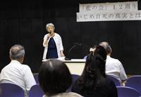 仙台の自死遺族グループ「藍の会」設立12年 「同じ苦しみ」終止符を いじめ死に心情