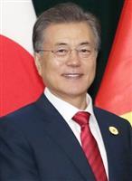 韓国軍 61・8万→50万人に大幅削減 兵役期間も短縮へ 対北抑止「弱まる」批判も