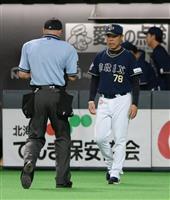【プロ野球】オリックス泥沼8連敗 自力V消える
