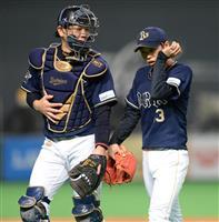 【プロ野球】オリックス山岡10敗目 4回3失点「いちからやり直す」