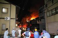 京都・花街で火災 女性1人と連絡取れず