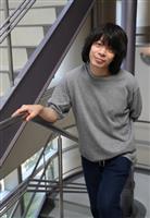 【TVクリップ】「高嶺の花」峯田和伸