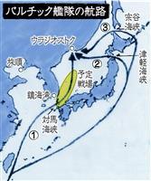 【昭和天皇の87年】いざ決戦へ、錨を上げた連合艦隊 「本日天気晴朗ナレドモ波高シ」