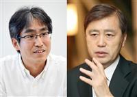 施光恒・九州大院准教授(左)と毛受敏浩・日本国際交流センター執行理事