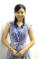 【ちば人物記】レ・ミゼラブルでミュージカルデビューの高校生・熊谷彩春さん(18)