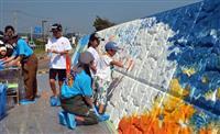旭の防潮堤に壁画アート 千葉