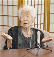 国内最高齢になった福岡の115歳、田中カ子さん「あと5年は頑張りたい」