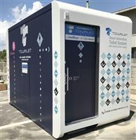九電子会社、豪雨被災地の岡山・真備へ水道不要トイレ