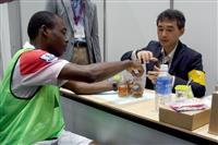 ドーピング検査員の養成急務、JADAが東京で研修会