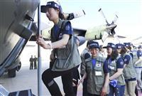 ラオスのダム決壊 韓国救護隊がラオスへ 医療陣が感染病予防