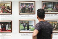 【激動・朝鮮半島】北京の北朝鮮大使館が米朝会談の写真張り出す 米韓との関係改善などアピ…