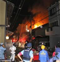 京都の花街で火災 住人女性の遺体発見、周辺12棟も延焼