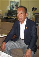 【話の肖像画】星稜高野球部元監督・山下智茂(1) 5打席敬遠…「力がなくて負けた」