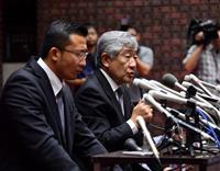 【アメフット】内田正人、井上奨の両氏を懲戒解雇 日大反則問題