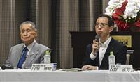 【東京五輪】組織委が福島視察 被災地の復興状況を確認