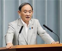 菅義偉官房長官 サマータイム導入に消極的 「国民生活に大きな影響」
