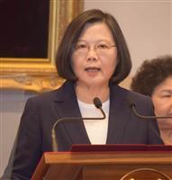 台湾・蔡英文総統が中南米2カ国訪問へ