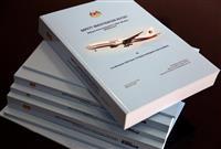 【マレーシア機不明】「航空史上最大のミステリー」迷宮入りの可能性 調査団「原因特定でき…