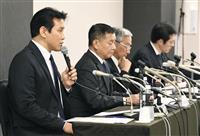 【日大アメフット】関東学連が日大の処分解除せず 秋のリーグ戦に参加不可能に 防止策は「…
