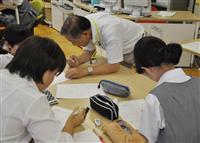 学力テスト 理科、底上げ傾向続く 文科省は公表前倒し「2学期へ活用を」