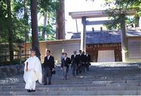 皇太子さま、三重県ご訪問 伊勢神宮をご参拝