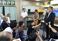 佐賀・玄海町長初当選の脇山氏「エネルギー安全保障を考える」 原発政策、発信力が必要