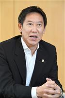 【アメフット】鈴木大地スポーツ長官「信頼回復を」日大反則問題の再発防止促す ボクシング…
