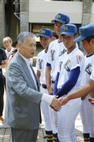 【東京五輪】森喜朗会長が野球・ソフト会場視察 福島での複数試合に意欲