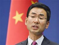 ASEAN、南シナ海問題でさらに対中軟化か 2日に外相会議