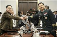 【激動・朝鮮半島】南北将官級会談、具体的措置で合意至らず 韓国、多国間安保会議に北を招…