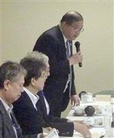 【文科省汚職】事務次官も聴取方針、贈賄側と会食か 東京地検特捜部