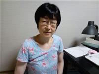 【正論】LGBTには「生産性」がある 動物行動学研究家、エッセイスト・竹内久美子