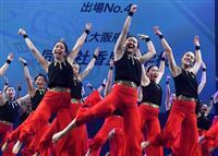 【日本中学校ダンス部選手権】西日本予選大会、同志社香里など全国大会へ
