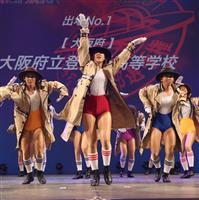 【日本高校ダンス部選手権】近畿・中国・四国地区大会 11チームが全国大会出場へ