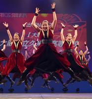 【日本高校ダンス部選手権】近畿・中国・四国地区大会 昨年話題の登美丘は「色男」で勝負……