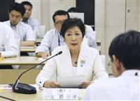 【豊洲問題】豊洲市場の認可申請 東京都、農林水産相に