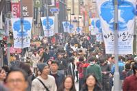 【ソウルからヨボセヨ】捜査官が日本人客に成りすまして摘発も…巧妙化するソウルの偽ブラン…