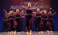 【日本高校ダンス部選手権】近畿・中国・四国地区大会2日目 昨年全国優勝の同志社香里など…
