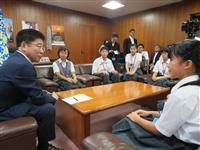 「拉致解決へ願い伝え、広げる」 政府イベントでボランティアの中学生 加藤勝信拉致問題担…