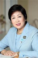 東京都独自の虐待防止条例案、12月都議会に提出 児相の体制強化も検討 小池知事就任2年