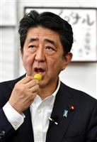 【東日本大震災】安倍首相、平成32年度まで仮設生活解消目指す 宮城を視察