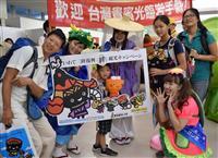 岩手県内初の国際定期便就航、花巻空港で知事ら歓迎