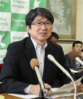 「核廃絶は目指すべき原点」 長崎市長が平和宣言骨子発表